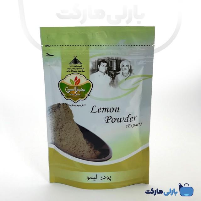 پودر لیمو سیاه