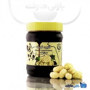شیره انجیر 450گرمی گل بهان