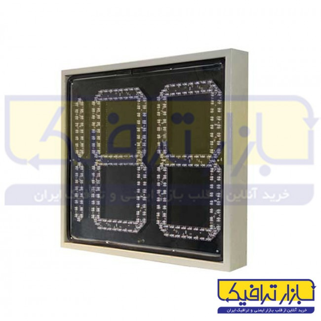 ثانیه شمار چراغ راهنمایی فلزی قابل نصب روی پایه