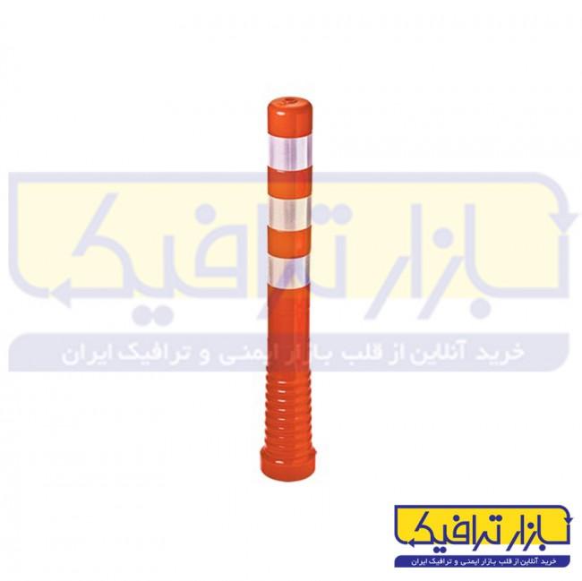 استوانه ترافیکی 75 سانتی متری بدون پایه