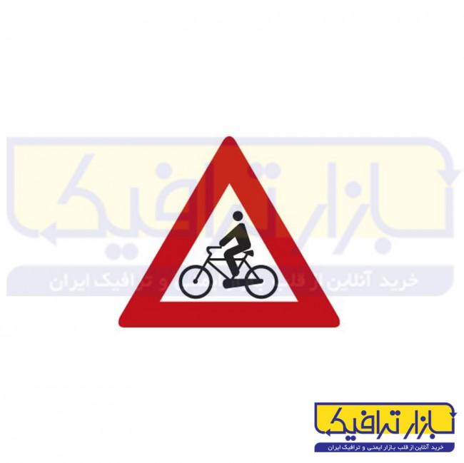 تابلو عبور دوچرخه سوار