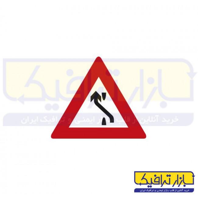 تابلو هدایت مسیر با جداکننده از چپ