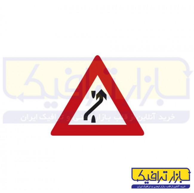 تابلو هدایت مسیر با جداکننده از راست