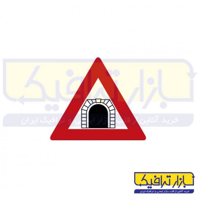 تابلو تونل