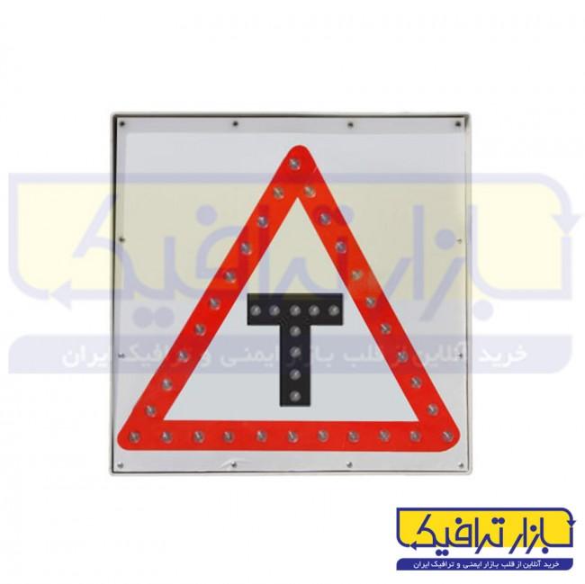 تابلو ترافيكي LED بن بست برقي
