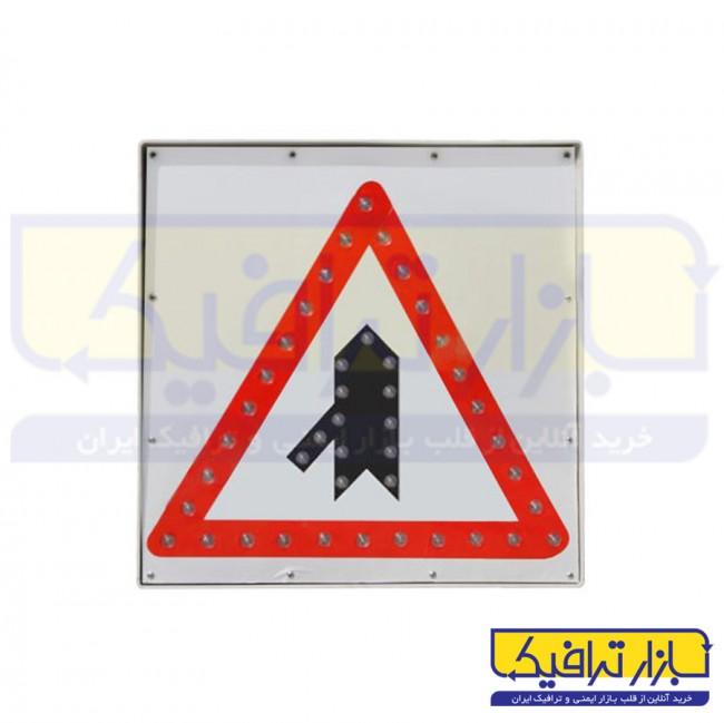 تابلو LED  ورود به راه اصلی از چپ