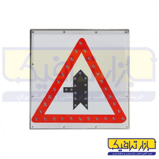 تابلو ورود به راه اصلی از چپ LED دار