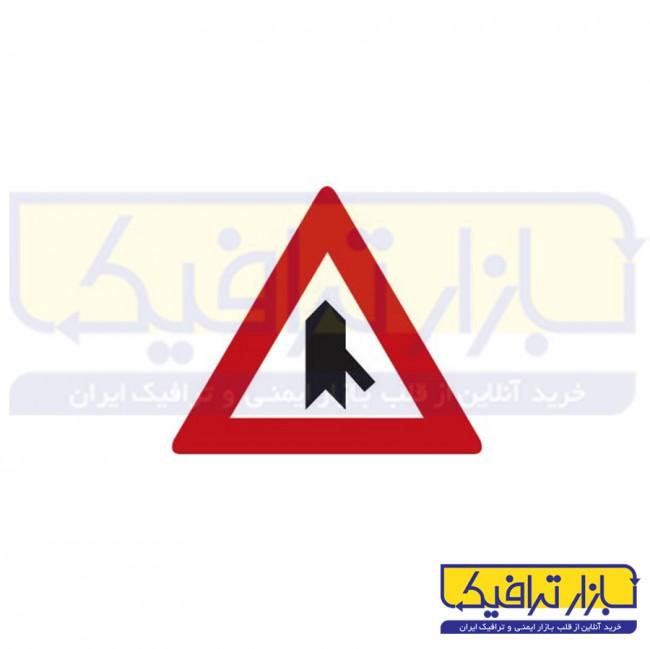 تابلو ترافیکی ورود به راه اصلی از مورّب سمت راست