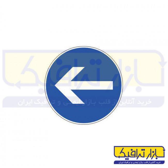تابلو عبور به چپ مجاز