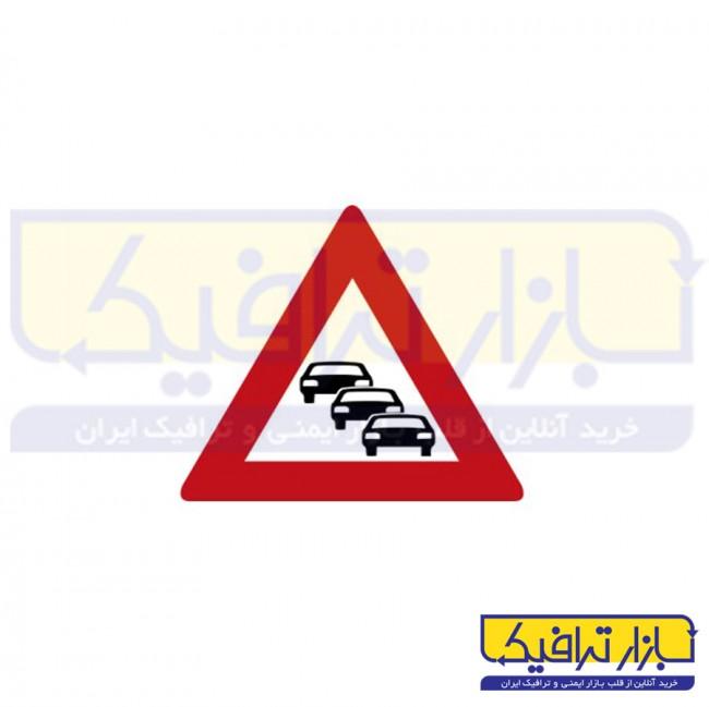 تابلو تراکم ترافیک