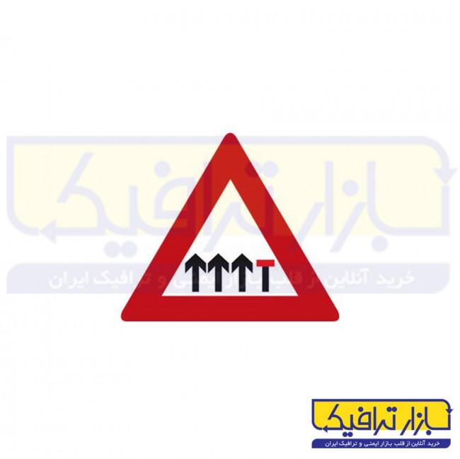 تابلو ترافیکی خطوط باز و مسدود