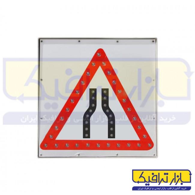 تابلو LED جاده باریک می شود