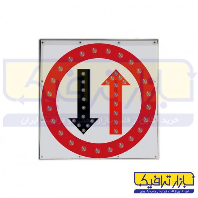 تابلو LED حق تقدم با وسیله نقلیه مقابل است