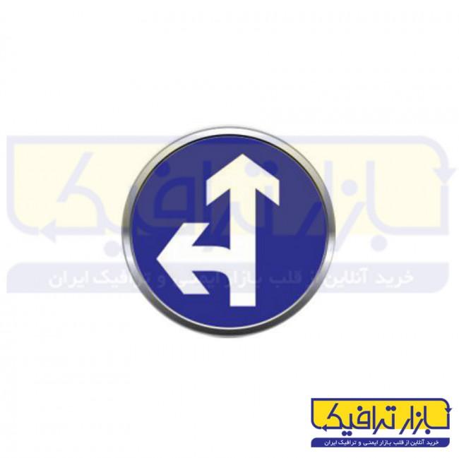 تابلو عبور مستقیم و گردش به چپ مجاز