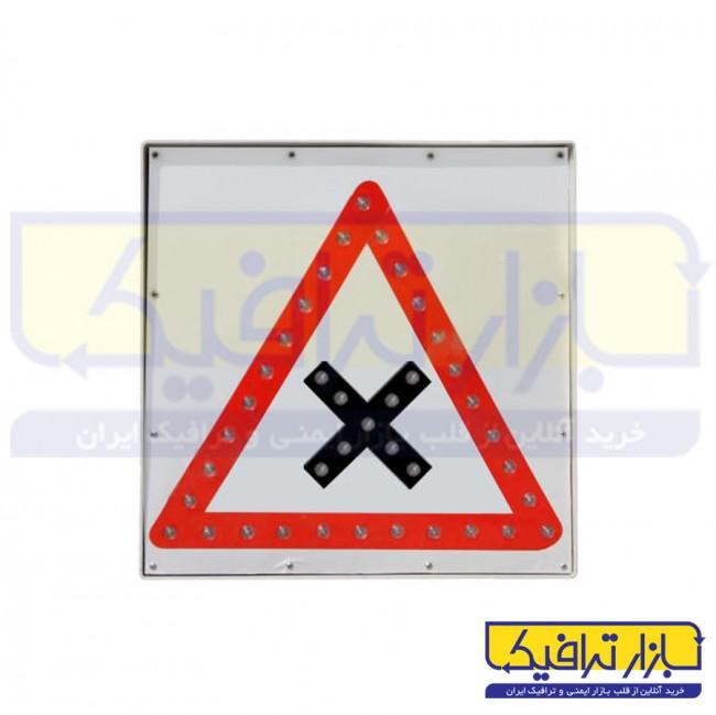 تابلو LED تقاطع