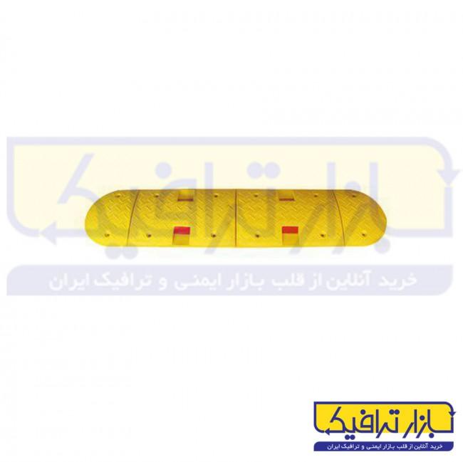 سرعت کاه پلاستیکی 35*50