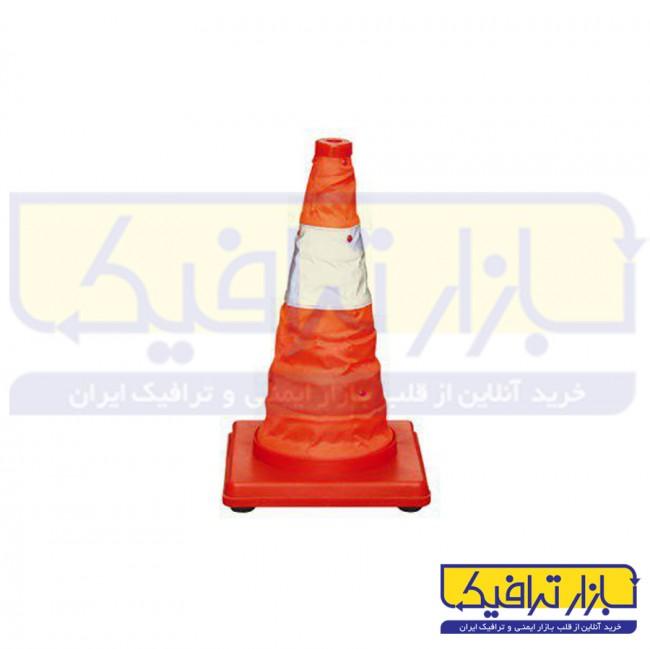 مخروط ترافیکی تاشو