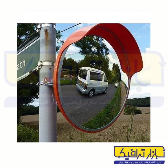 آینه محدب ترافیکی فریم دار پلی کربناتی قطر 100