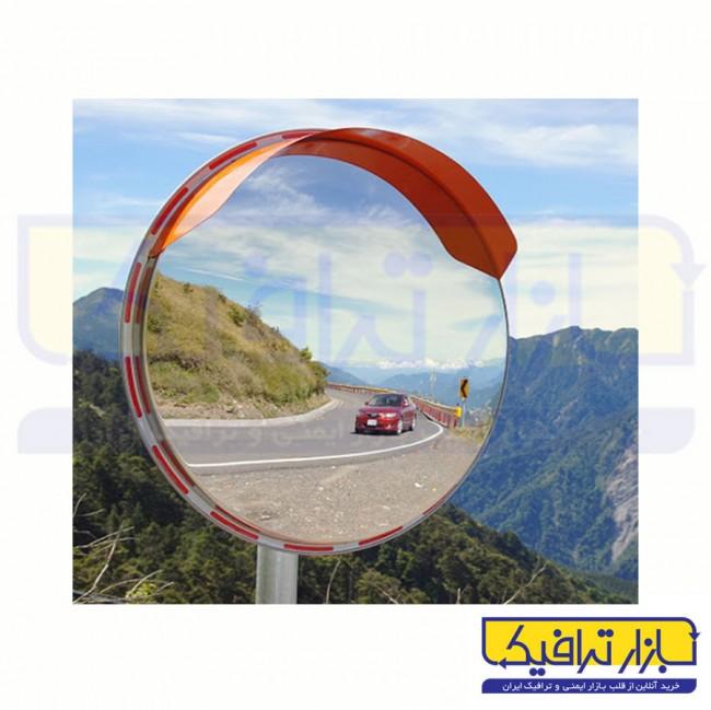 آینه محدب ترافیکی فریم دار شیشه ای قطر 70