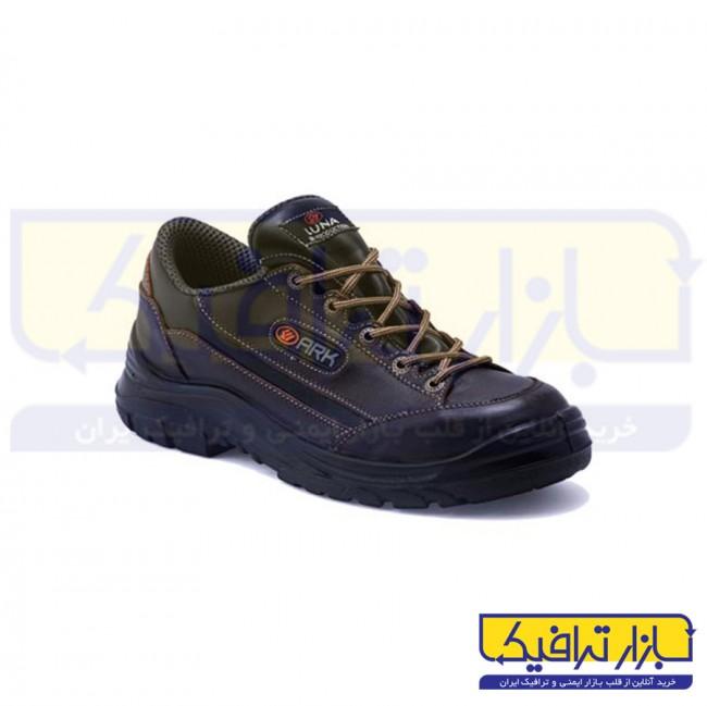 کفش ایمنی ارک مدل لونا
