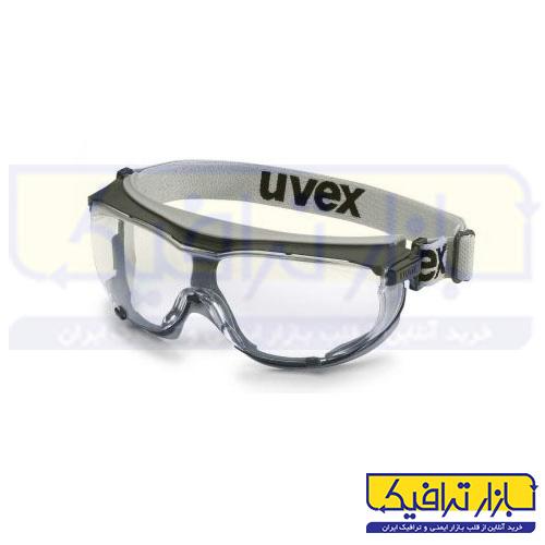 عینک ایمنی پزشکی uvex مدل carbonvision goggles