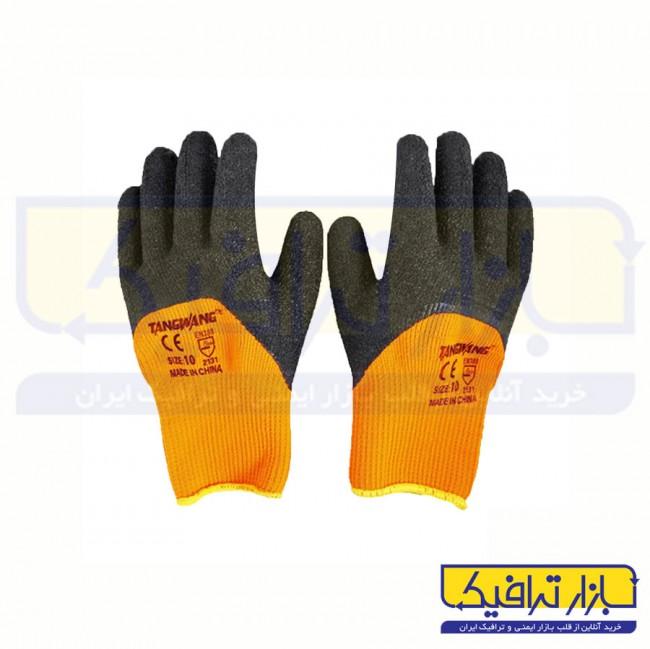 دستکش ایمنی ضد برش تو کرکی تانگ وانگ