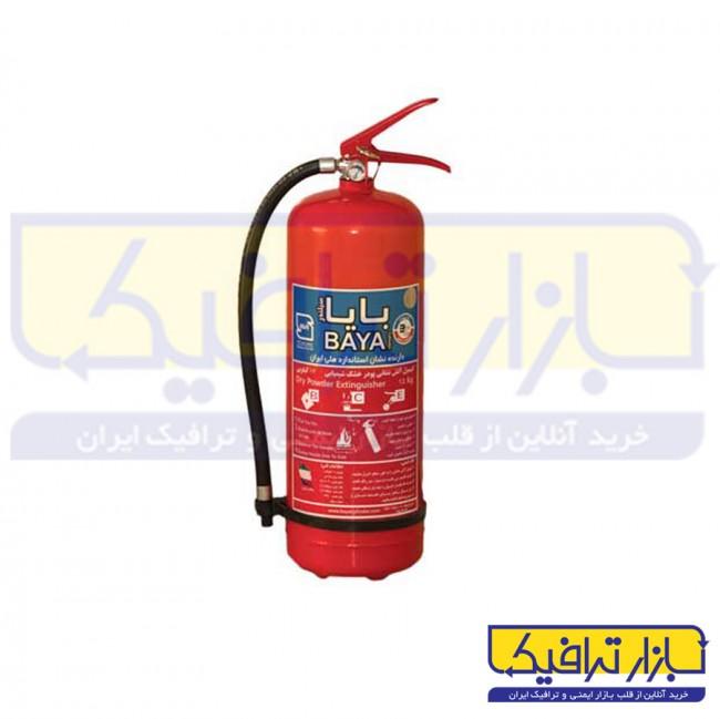 کپسول آتش نشانی پودر و گاز بایا