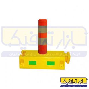 جداکننده ترافیکی پلاستیکی نیم متری