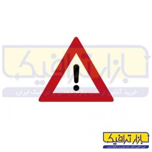 تابلو خطر فريم دار مثلثي ارتفاع 60