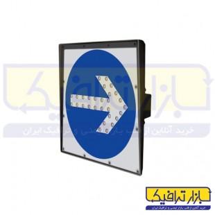 تابلو ترافیکی LED جهت نما برقی