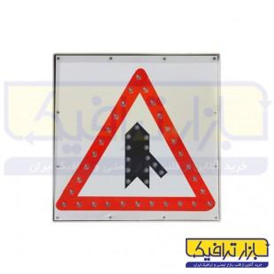 تابلو LED  ورود به راه اصلی از راست سولار