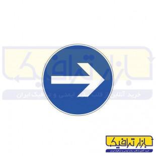 تابلو عبور به راست مجاز