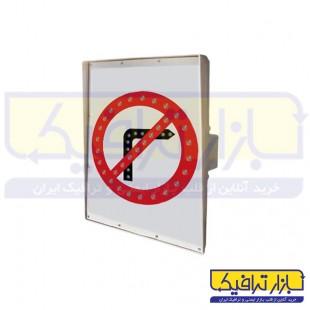 تابلو LED گردش به راست ممنوع