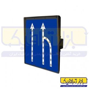 تابلو LED کاهش خطوط عبور سولار