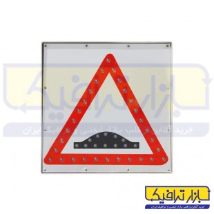 تابلو LED دست انداز