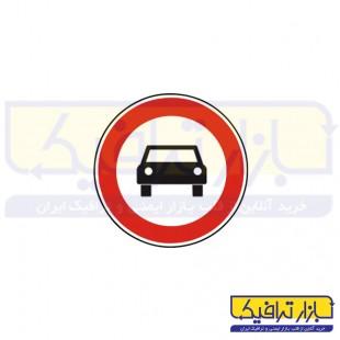 تابلو عبور سواری ممنوع