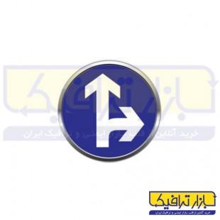 تابلو عبور مستقیم و گردش به راست مجاز