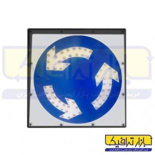 تابلو LED جهت عبور از میدان برقی