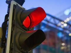نقش چراغ راهنمایی و رانندگی