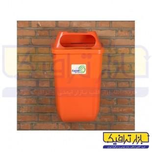 سطل زباله دیواری 45*24