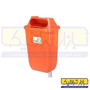 سطل زباله شهری پایه دار