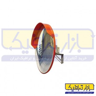 آینه محدب ترافیکی فریم دار پلی کربناتی قطر 40