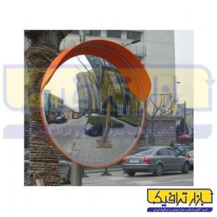 آینه محدب ترافیکی فریم دار پلی کربناتی قطر 50