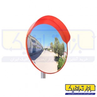 آینه محدب ترافیکی فریم دار پلی کربناتی قطر 70