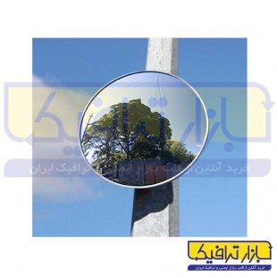آینه محدب ترافیکی بدون فریم شیشه ای قطر 30