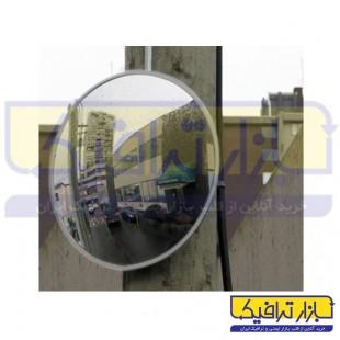 آینه محدب ترافیکی بدون فریم شیشه ای قطر 40