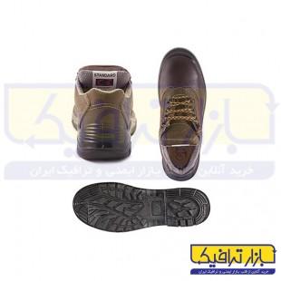 کفش ایمنی ارک مدل ریما ساق بلند