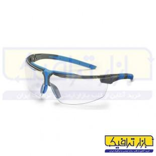 عینک ایمنی پزشکی uvex مدل I-3 AR