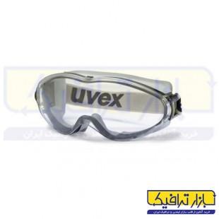 عینک آزمایشگاهی uvex مدل ultrasonic