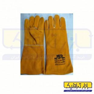 دستکش جوشکاری JSR مدل هوبارت